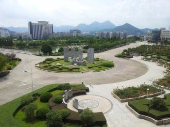The Wenzhou-Kean campus. Photo Credit: Christian Candelo
